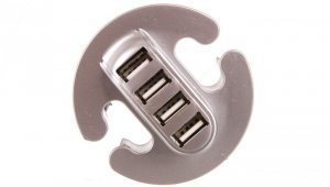 HUB USB 4 porty srebrny HB-USB-4X-80