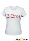Zestaw koszulek Kocham moją ZŁOŚNICĘ