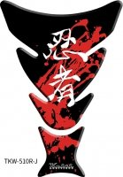 KEITI TANK PAD KAWASAKI RED TKW-510R-J