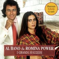 Al Bano And Romina Power - I Grandi Successi [LP]