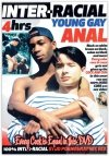DVD-Inter-Racial Young Gay Anal