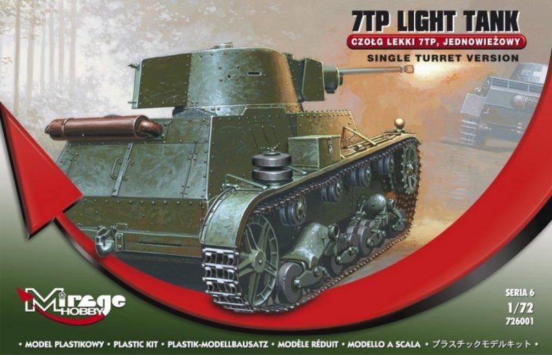 7TP Polski Lekki Czołg Jadnowieżowy