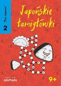 Japońskie łamigłówki. Część 2. Plac tajemnic 2