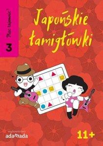 Japońskie łamigłówki. Część 3. Plac tajemnic 2