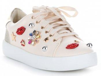 Elegantní dámské sportovní boty béžové