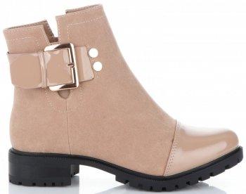 Klasický Dámské boty Lady Glory Lakované béžové