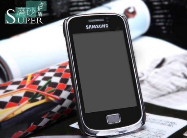 NILLKIN SUPER FROSTED SHIELD PLECKI DO SAMSUNG GALAXY MINI 2 S6500 (czarny)