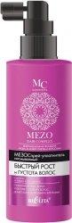 Mezo Spray-uszczelniacz Szybki Wzrost i Gęstość Włosów, MEZO HAIR COMPLEX
