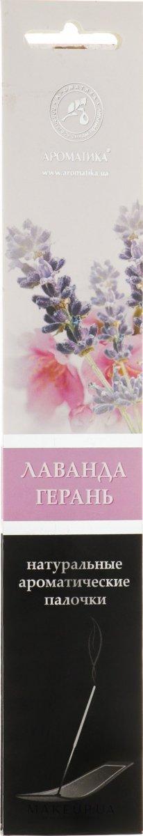 Kadzidełka Lawenda i Geranium, 100% Naturalne Aromatika