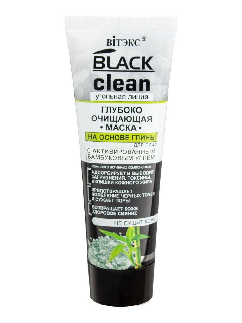 Głęboko Oczyszczająca Maseczka do Twarzy z Aktywnym Węglem, Black Clean