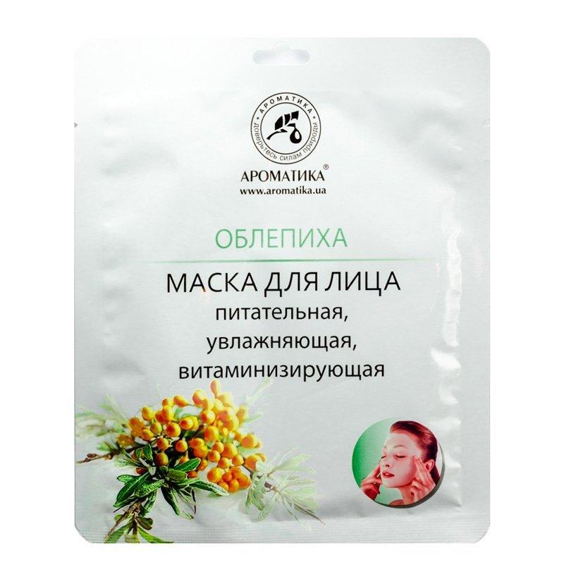 Maska do Twarzy Bio-Celulozowa Rokitnik Odżywcza, Nawilżająca, Witaminizująca, Aromatika