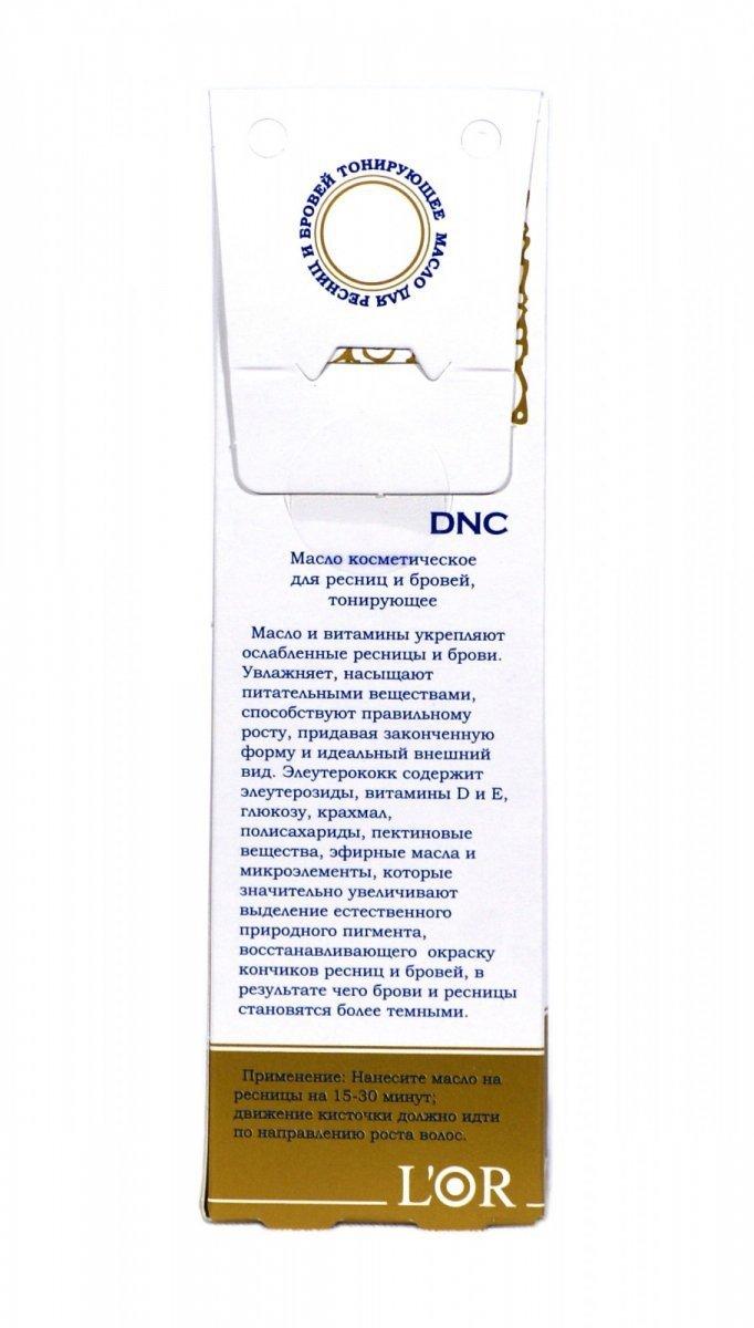 Olejek do Rzęs i Brwi Tonujący LOr, 100% Naturalny DNC