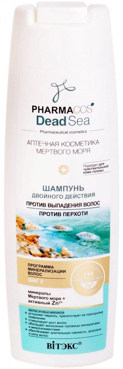 Szampon Przeciw Wypadaniu Włosów i Łupieżowi, Pharmacos Dead Sea