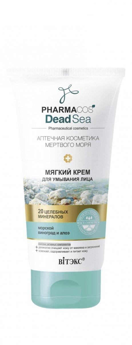 Miękki Krem do Mycia Twarzy, Pharmacos Dead Sea