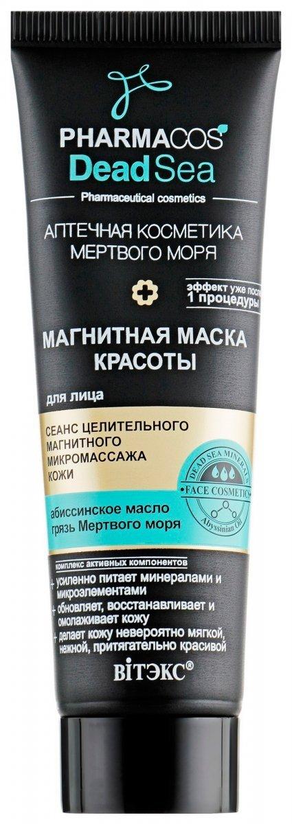 Maseczka Magnetyczna do Twarzy, Bez Magnezu, Pharmacos Dead Sea