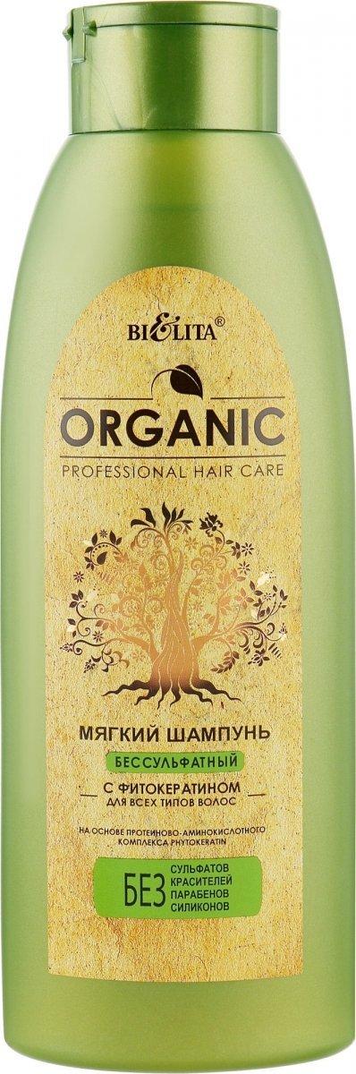 Łagodny Szampon bez Siarczanów z Fitokeratyną, Organic Hair Care 500ml.