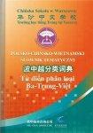 Polsko-chińsko-wietnamski słownik tematyczny