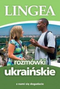 Rozmówki ukraińskie z wymową. Z nami się dogadacie