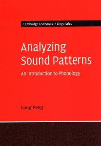 Analyzing Sound Patterns