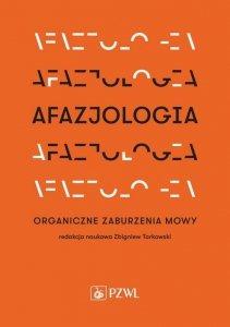 Afazjologia