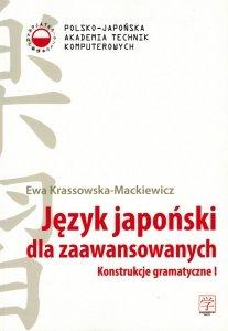 Język japoński dla zaawansowanych. Konstrukcje gramatyczne I