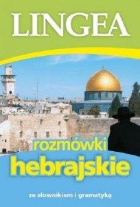 Rozmówki hebrajskie ze słownikiem i gramatyką, wydanie 2