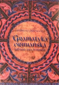 Gramatyka ormiańska (Grabar - aszcharabar)