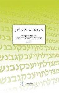 Mówimy po hebrajsku.  Zeszyt 3. Podręcznik do nauki współczesnego języka hebrajskiego