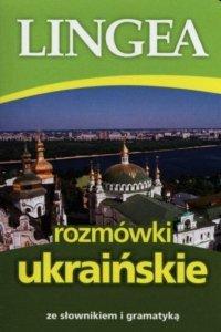 Rozmówki ukraińskie ze słownikiem i gramatyką