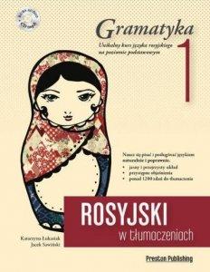 Rosyjski w tłumaczeniach 1 Gramatyka. Poziom podstawowy z płytą CD