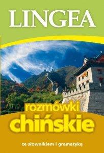 Rozmówki chińskie ze słownikiem i gramatyką, wydanie 2