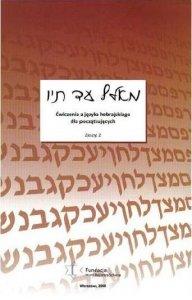 Me alef ad taw - Od alef do taw. Ćwiczenia z języka hebrajskiego dla początkujących. Zeszyt 2