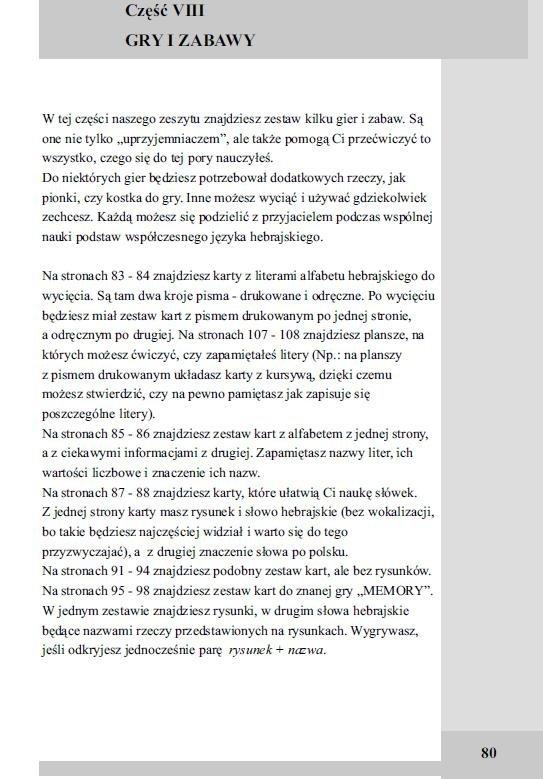 Otiot, otiot (Litery, litery). Język hebrajski dla początkujących. Zeszyt 1 (ebook PDF)