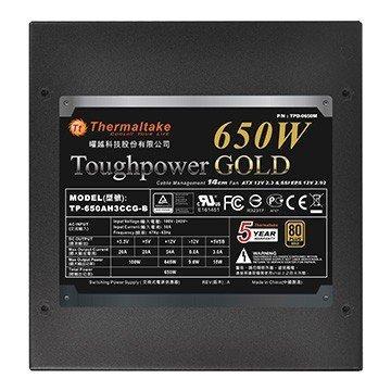 Thermaltake Zasilacz Toughpower 650W Modular (80+ Gold, 4xPEG, 140mm, Single Rail)