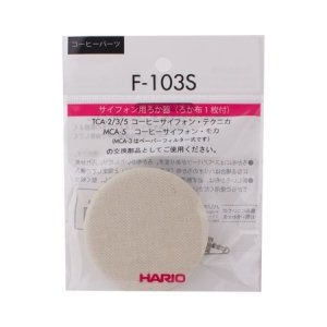 Hario Syphon - materiałowy filtr z adapterem