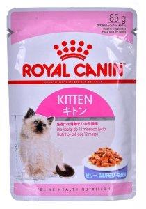 ROYAL CANIN Kitten Instinctive in Jelly - 85g