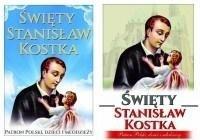 Święty Stanisław Kostka TW ARTI