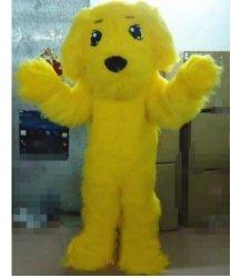Chodząca maskotka - Pies Cytrynka