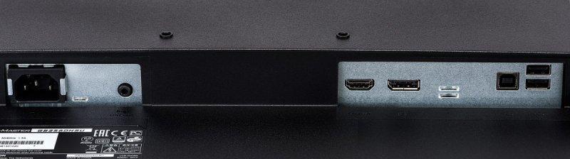 IIYAMA Monitor 24.5 GB2560HSU-B1 1MS,144Hz,HDMI,DP,USB,PIVOT,FLICKER FREE