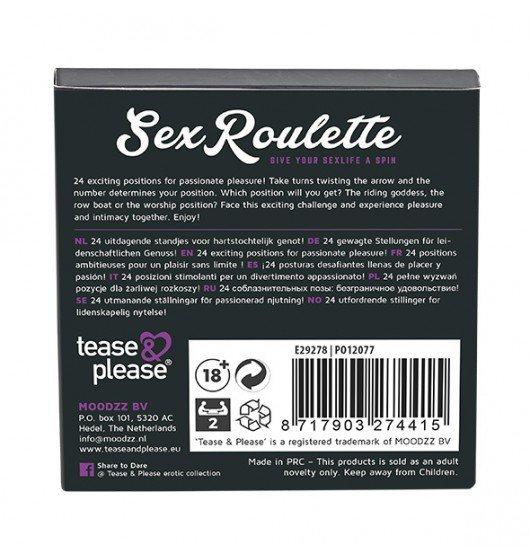 Tease&Please Sex Roulette Kamasutra