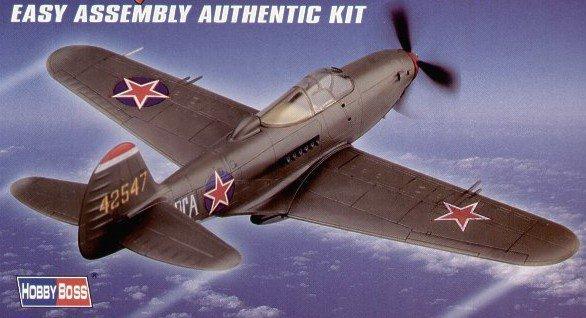 HOBBY BOSS P-39 Q Airaco bra