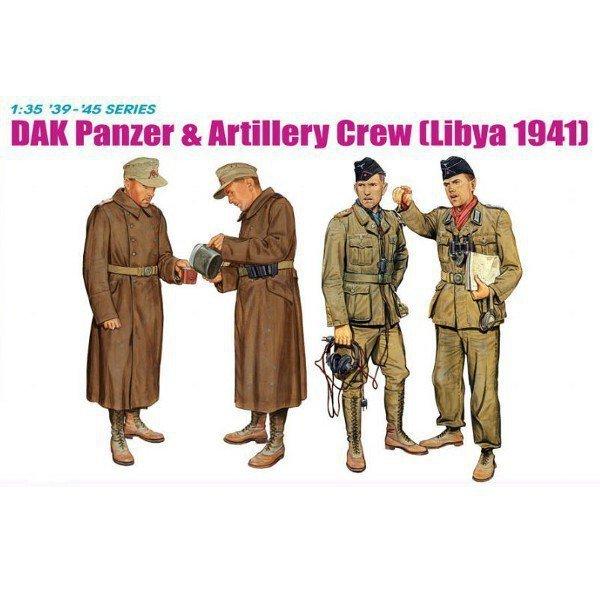 Dark Panzer & Artillery Crew
