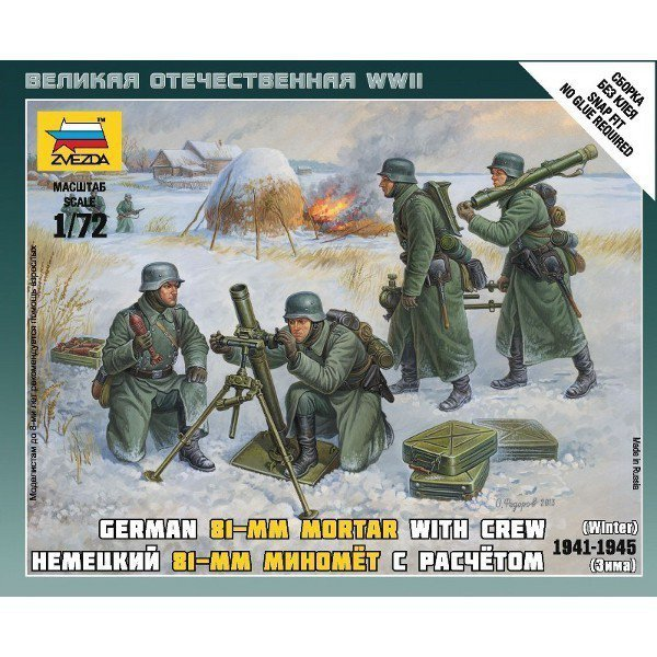 German 81-mm Mortar with Crew