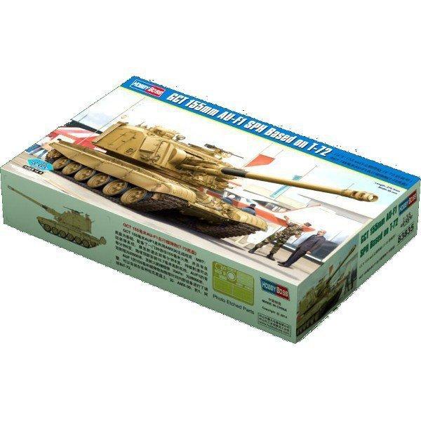 HOBBY BOSS GCT 155 mm AU -F1 SPH basedon T-72