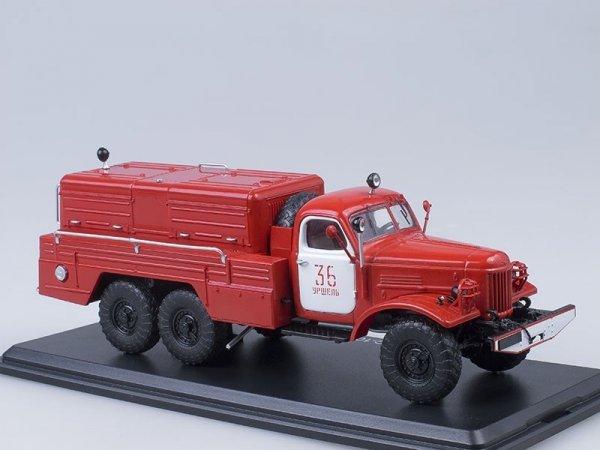 Fire Pump Station PNS-100 (ZIL-157?)