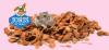 JORIS Ściółka z włokien kokosowych 25l [TNPB23]