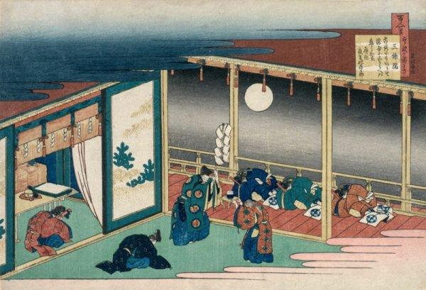 Hokusai, Poem by Emperor Sanjo - plakat