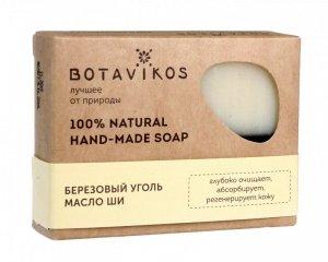 Botavikos Mydło ręcznie robione 100% naturalne Węgiel drzewny z Brzozowy i Masło Shea 100g