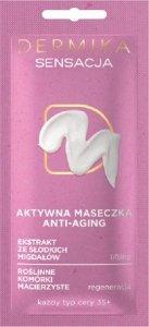 Dermika Maseczki Piękności SENSACJA Maseczka Anti-Aging 10ml