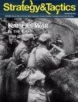 Strategy & Tactics #301 Kaiser's War